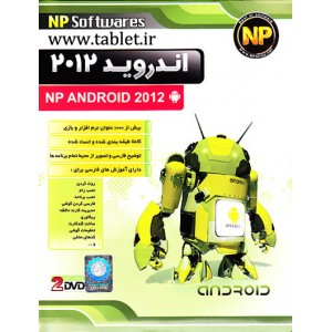 Android NP Pack 2012