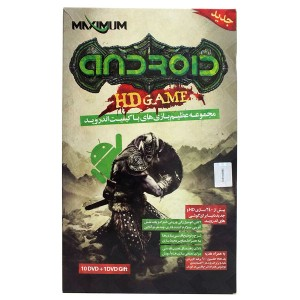 Android HD Game 2014 10DVD