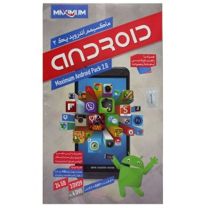 Maximum Android Pack 2.0 3DVD9