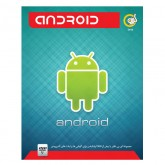 Android Collection 2014 - Gerdoo