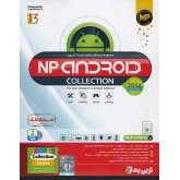 Android Collection 2014 - Novin Pendar