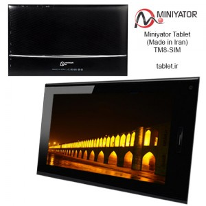 Tablet Miniyator TM8 Sim Card - 8GB