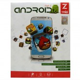 Zeytoon Android 2014 Part 1 - 2 DVD