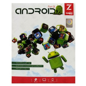 Zeytoon Android 2014 Part 2 - 2 DVD