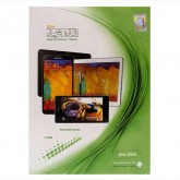 One Click Android 2014 Version 3 - 3 DVD