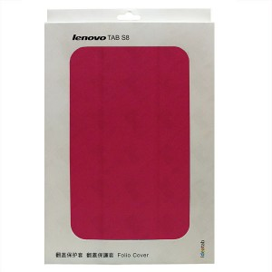 Folio Cover For Tablet Lenovo TAB S8 4G LTE